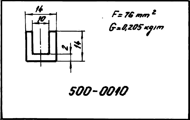 500-0010.JPG