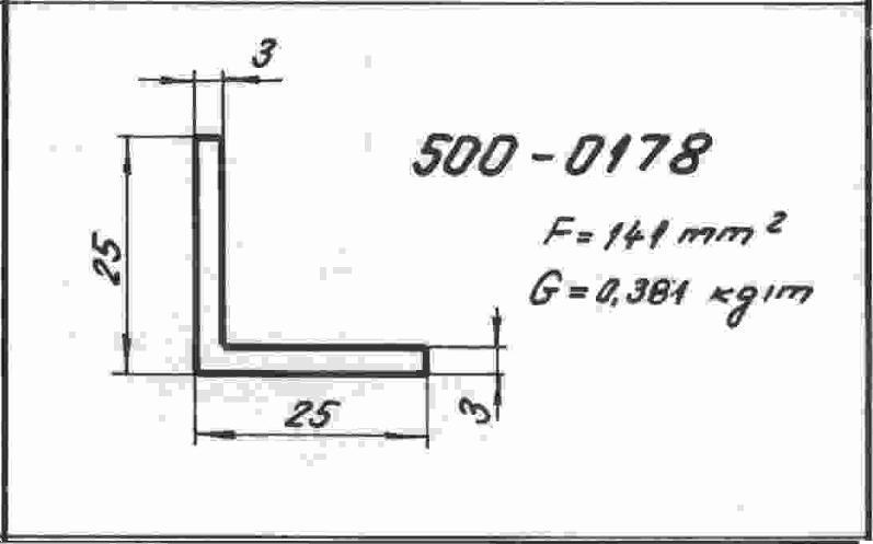 500-0178.JPG