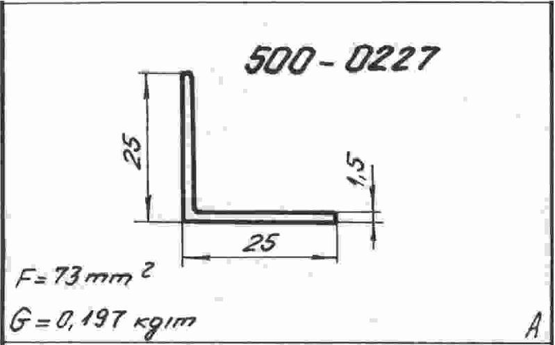 500-0227.JPG