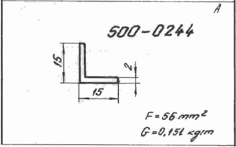 500-0244.JPG