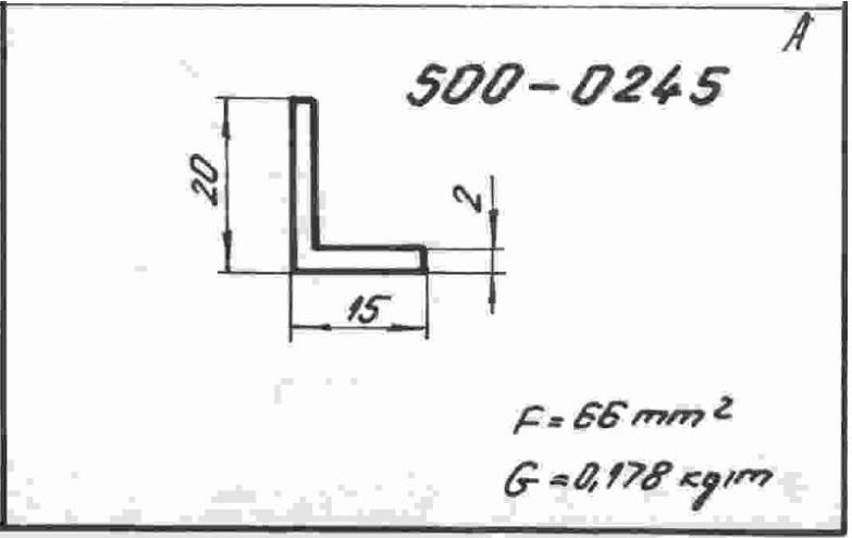 500-0245.JPG