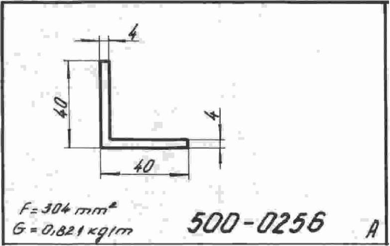 500-0256.JPG