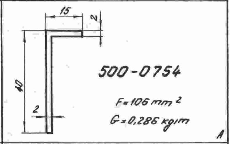 500-0754.JPG