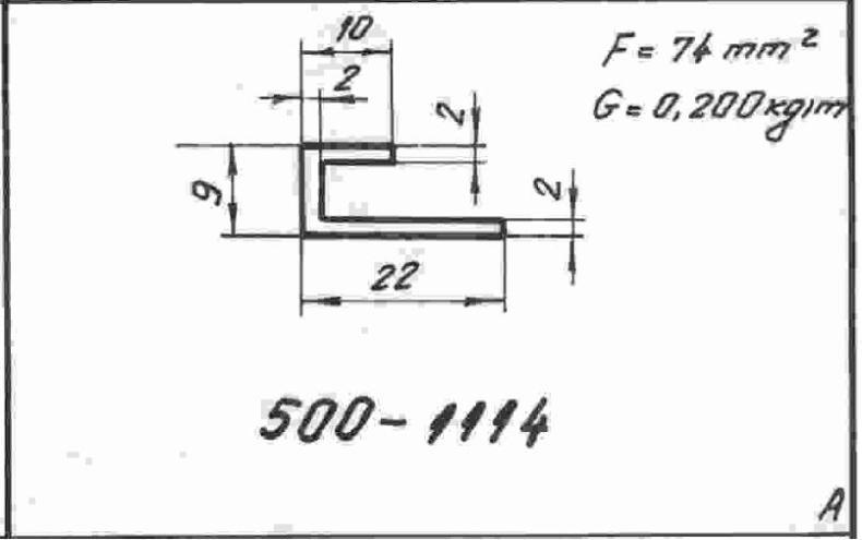 500-1114.JPG